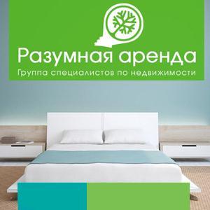 Аренда квартир и офисов Нижнего Тагила