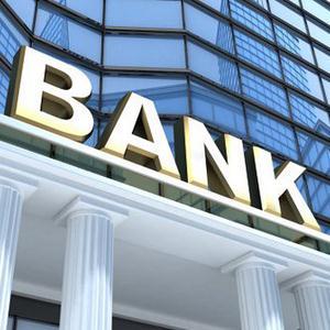 Банки Нижнего Тагила