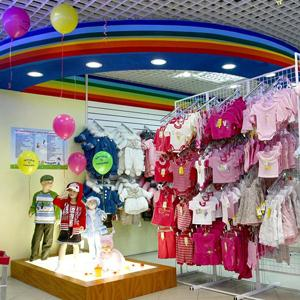 Детские магазины Нижнего Тагила