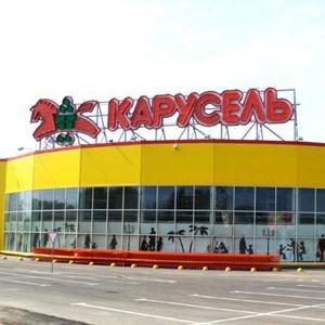 Гипермаркеты Нижнего Тагила