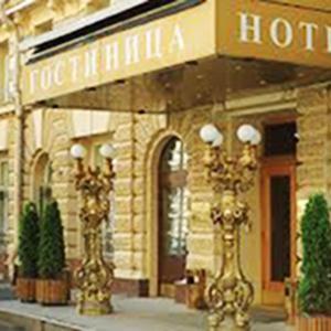 Гостиницы Нижнего Тагила