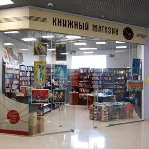 Книжные магазины Нижнего Тагила