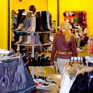 Магазины одежды и обуви Нижнего Тагила