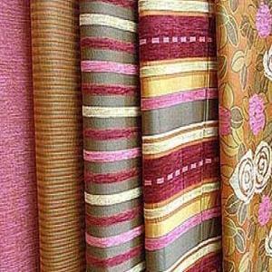 Магазины ткани Нижнего Тагила