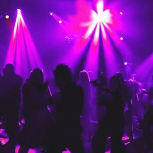 Ночные клубы Нижнего Тагила