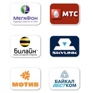 Операторы сотовой связи Нижнего Тагила