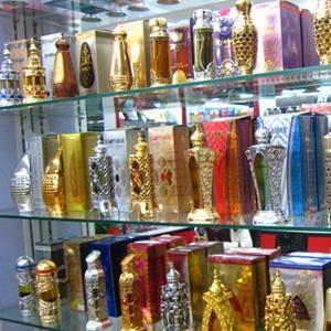 Парфюмерные магазины Нижнего Тагила