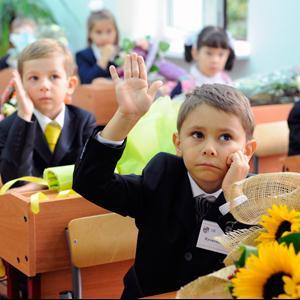 Школы Нижнего Тагила