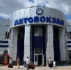 Автовокзалы в Нижнем Тагиле
