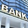 Банки в Нижнем Тагиле