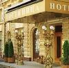 Гостиницы в Нижнем Тагиле