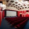 Кинотеатры в Нижнем Тагиле