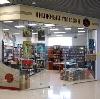 Книжные магазины в Нижнем Тагиле