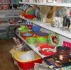 Магазины хозтоваров в Нижнем Тагиле