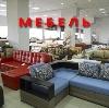 Магазины мебели в Нижнем Тагиле