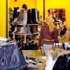 Магазины одежды и обуви в Нижнем Тагиле