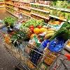 Магазины продуктов в Нижнем Тагиле