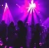 Ночные клубы в Нижнем Тагиле