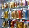 Парфюмерные магазины в Нижнем Тагиле