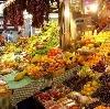 Рынки в Нижнем Тагиле