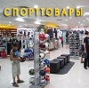 Спортивные магазины в Нижнем Тагиле