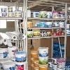 Строительные магазины в Нижнем Тагиле