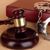 Суды в Нижнем Тагиле
