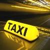 Такси в Нижнем Тагиле