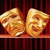 Театры в Нижнем Тагиле