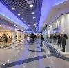 Торговые центры в Нижнем Тагиле