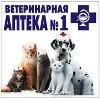 Ветеринарные аптеки в Нижнем Тагиле