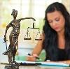 Юристы в Нижнем Тагиле