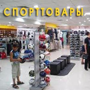 Спортивные магазины Нижнего Тагила