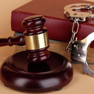 Суды Нижнего Тагила