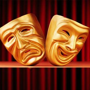 Театры Нижнего Тагила