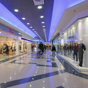 Торговые центры Нижнего Тагила