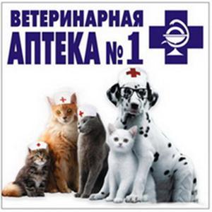 Ветеринарные аптеки Нижнего Тагила