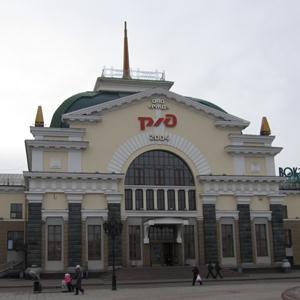 Железнодорожные вокзалы Нижнего Тагила